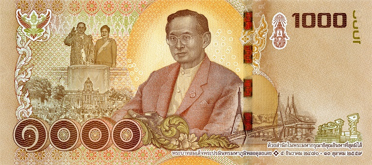 Bank of Thailand Commemorative 1000 Baht