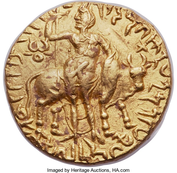 Reverse of an ancient Kushan gold distater (double dinar) of Vima Kadphises. Image courtesy Heritage auctions