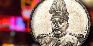20th Century Rarities Claim Top Honors in Heritage $4.1 Million Hong Kong World Coin Auction
