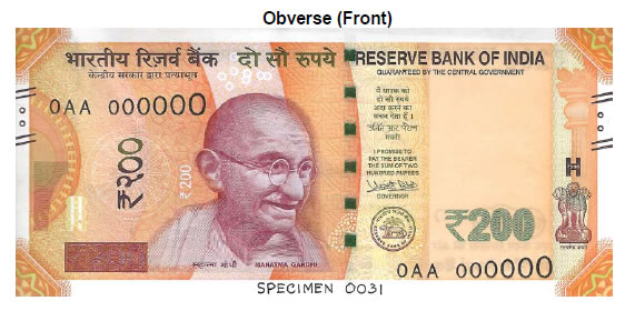 Obverse, Reserve Bank of India releases new 200 rupee banknotes in the Mahatma Gandhi (New) series