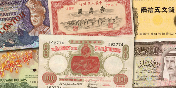 Stack's Bowers Hong Kong Paper Money Auction