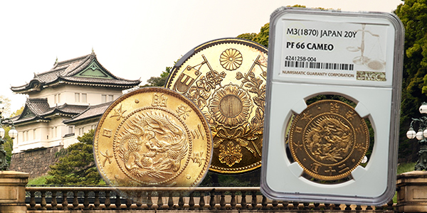 Heritage Auctions World Coins Sale ANA Japan